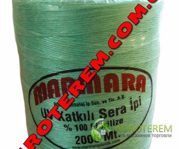Шпагат полипропиленовый Мармара 2000 м 1 кг