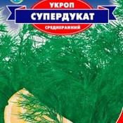 Укроп Супердукат 30г