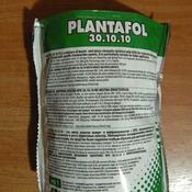 Плантафол 30.10.10 (5 кг)