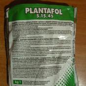 Плантафол 5.15.45 (5 кг)