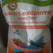 Гумат Концентрат Хьюмик Тотал (10 кг)
