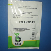 Атлантис 50 гр