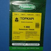 Топкопи 1000 с
