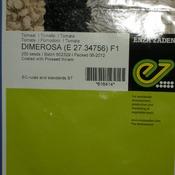 Димероса 250с