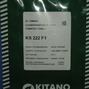 Кибо KS 222 1000c