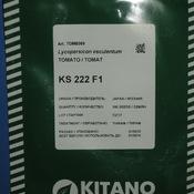 Кибо KS 222 100c