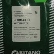 Хитомакс 1000с