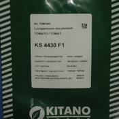 KS 4430 100c