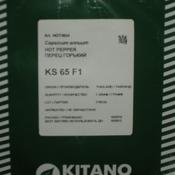 KS 65 1г