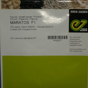 Маратос 250с