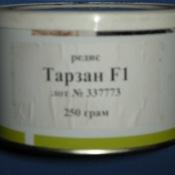 Тарзан 250г