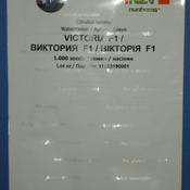 Виктория 1000с