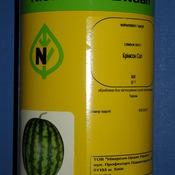 Кримсон Свит 0,5 кг (клоз)
