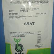 Арат 50г