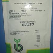 Риалто 50г