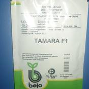 Тамара 10000с