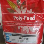 Полифид 20-20-20 +МЕ (5кг)