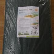 Сетка затеняющая 4х5м (60%)